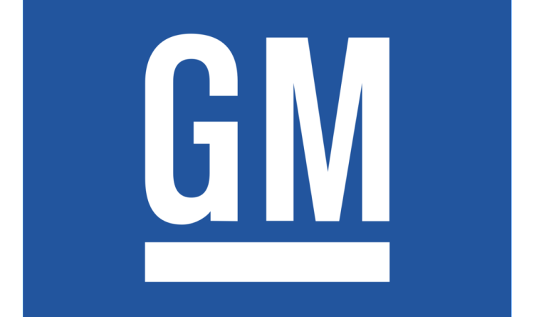 Center for Auto Safety Formally Objects to  GM Petition to Avoid Takata Airbag Inflator Recall